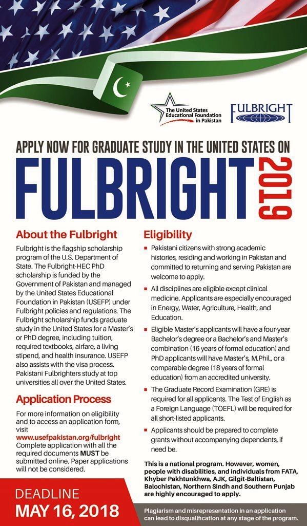Fulbright2019Flyer