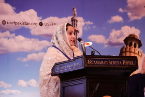 Shima Bibi, the first woman in her family and her village to earn a Ph.D. addressing the grantees at the PDO